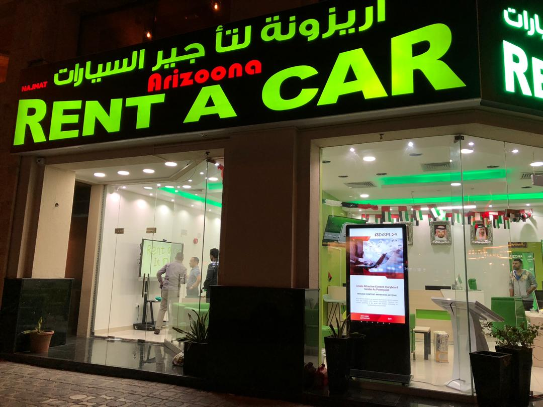 Showroom - Arizona (Rent A Car)(Dubai, UAE)