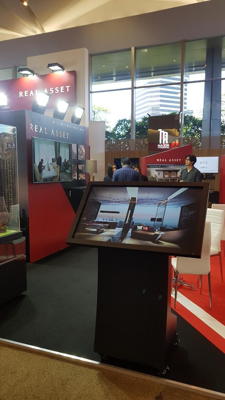 Event - Real Asset (Bangkok, Thailand)